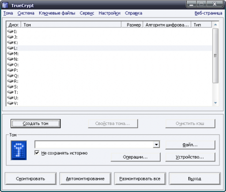 Download TrueCrypt 7.1a
