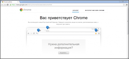Download Google Chrome 25.0.1364.97