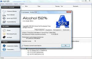 Download Alcohol 52% 2.0.2.3931