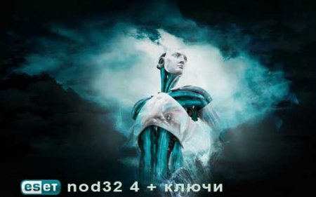 Download Eset NOD32 4 + ключ