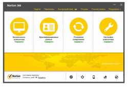 Download Norton 360 6.0