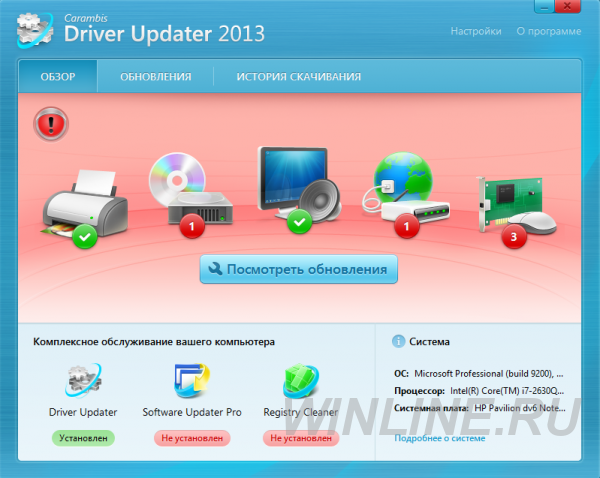 Download Carambis Driver Updater - ...