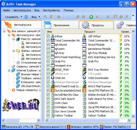 Download Anvir Task Manager